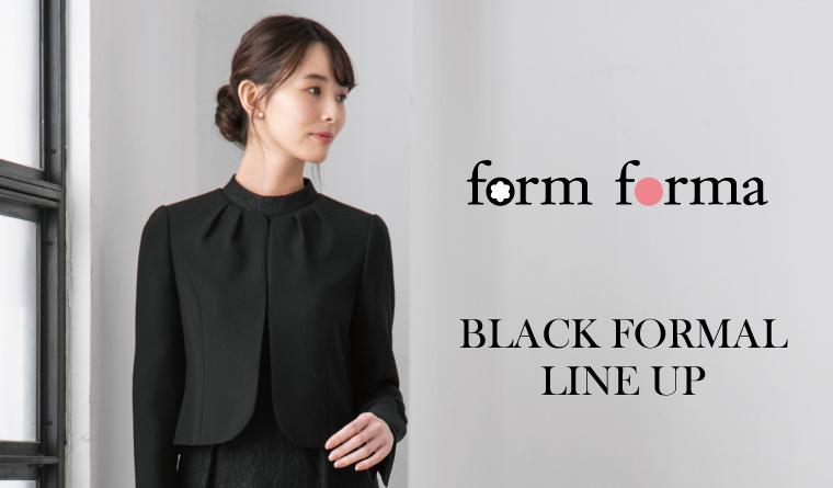 東京 ソワール ブラック フォーマル